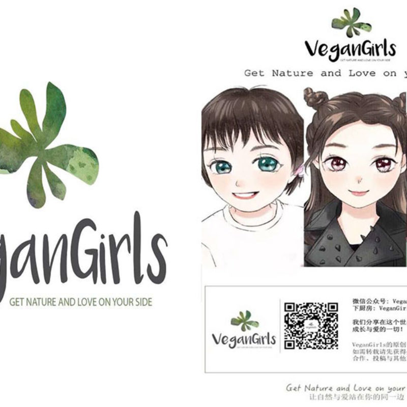 """Arcobaleno in Cucina"" translated into Chinese on ""VeganGirls"" China!"
